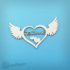 Chipboard Heart with wings, Cardboard light 1.6 mm