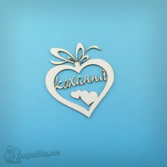 Chipboard Heart gift, Cardboard light 1.6 mm