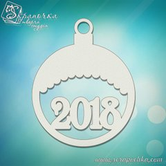 Chipboard Christmas ornament 2018, Cardboard light 1.6 mm