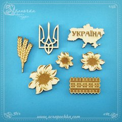 Set decor Ukraine, Plywood 4 mm.