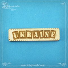 Plate Ukraine, Plywood 4 mm.