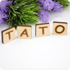 Tato spelling out of plywood, Plywood 4 mm.