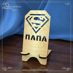 Stand for smartphone Dad superman, Plywood 4 mm.