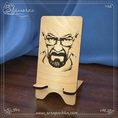 Stand for smartphone Breaking Bad, Plywood 4 mm.