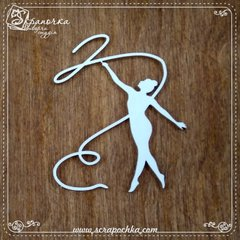 Chipboard Gymnast, Cardboard light 1.6 mm
