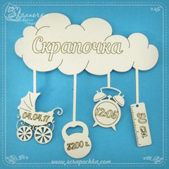 The Metric chipboard Cloud with engraving, Cardboard light 1.6 mm